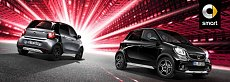 » smart forfour edition crosstown (Daimler AG)