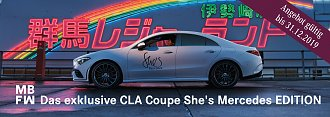 Das exklusive CLA Coupe She's Mercedes EDITION( Fashion-Week Karten inklusive )